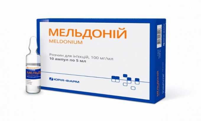 Аналог препарата Мельдоний