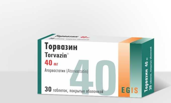 Торвазин является аналогичным лекарственным средством
