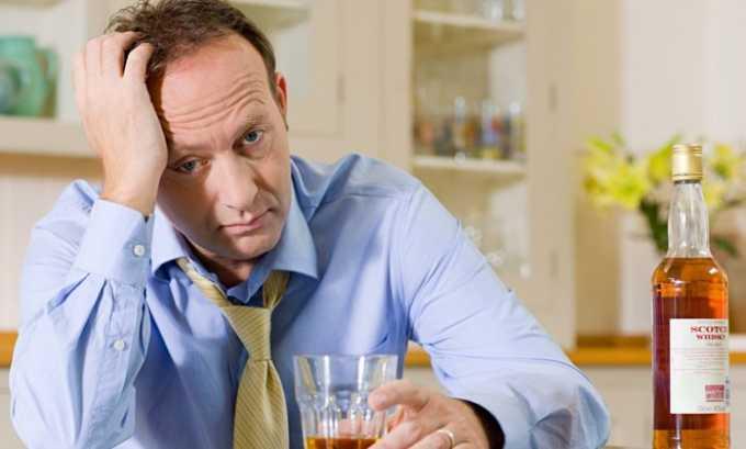 Осторожно лекарство нужно принимать при хроническом алкоголизме