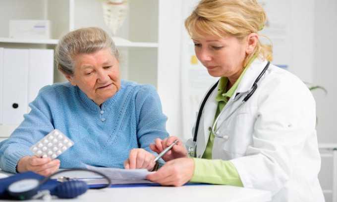 Дозировку, кратность применения, способ применения лекарства назначает лечащий врач