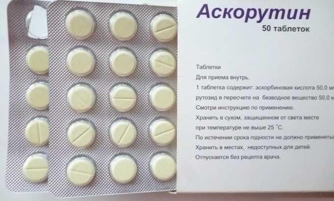 Лекарственное средство можно заменить таблетками Аскорутин