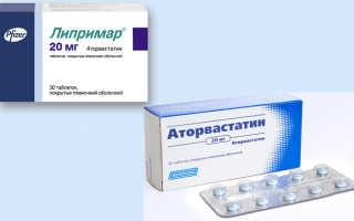 Аторвастатин и Липримар: что лучше?