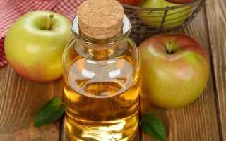 Яблочный уксус при лечении варикоза