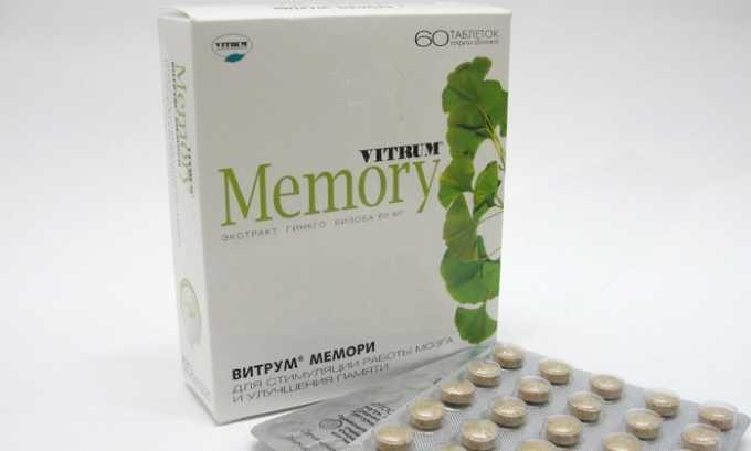 Витрум Мемори - эффективное средство для улучшения памяти и интеллектуальных способностей