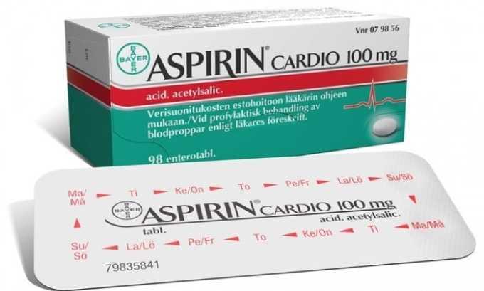 Если Кардиомагнил противопоказан к приему, его заменяют на Аспирин Кардио