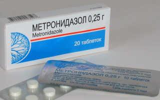 Препарат Метронидазол: инструкция по применению
