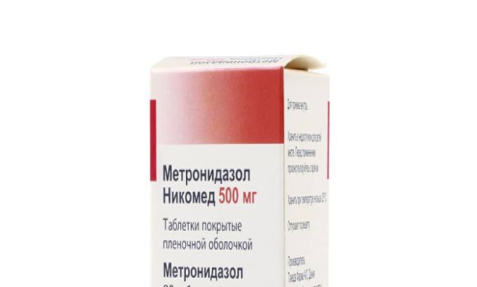 Метронидазол 500 применяют для лечения сепсиса