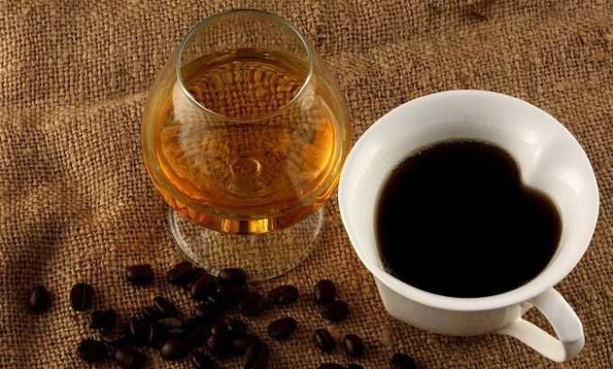 Больному лучше отказаться от употребления кофе и алкоголя