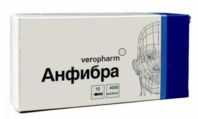 Заменить препарат можно таким лекарством, как Анфибра