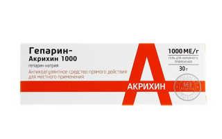 Как правильно использовать Гепарин Акрихин при варикозе?