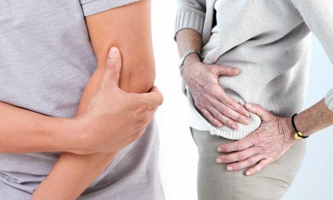 Может проявиться побочный эффект в костно-мышечной системе, болезненные ощущения в области рук и ног