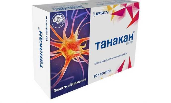 Танакан в несколько раз дороже рассматриваемого препарата, но обладает более длительным и оперативным действием