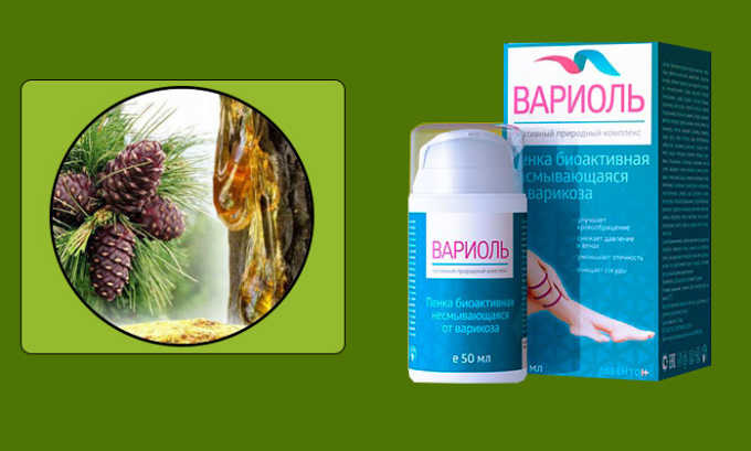 Кедровая живица обладает противовоспалительным и противоотечным действием, способствует снижению проницаемости капилляров