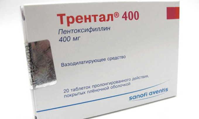 Под влиянием пентоксифиллина - действующего вещества лекарства Трентал - разжижается кровь, изменяется ее химический состав, с помощью чего удается предотвратить образование тромбов при варикозе