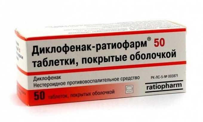 Препарат не применяют при наличии воспалительных болезней кишечника