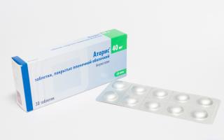 Результаты применения Аториса 40 при варикозе