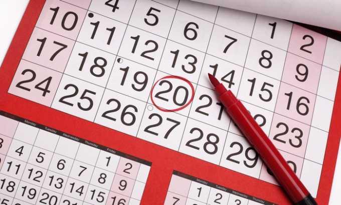 Фармакодинамика наблюдается через 5-7 суток регулярного приема таблеток