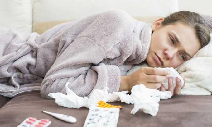 Побочные действия Арикстра - лихорадочные состояния