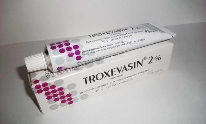 Для устранения купероза можно использовать гель Троксевазин