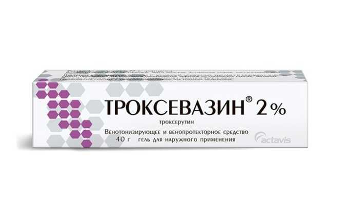Троксевазиновая мазь содержит витамины, макро и микроэлементы, положительно воздействующие на стенки капилляров