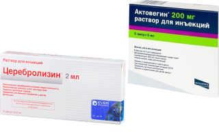 Что выбрать: Актовегин или Церебролизин?