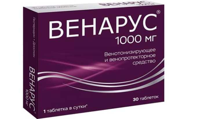 Лекарственное средство можно заменить таблетками Венарус