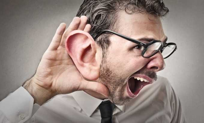 Препарат назначается при нарушении слуха