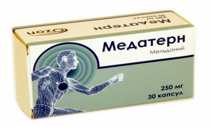 Аналог препарата Медатерн