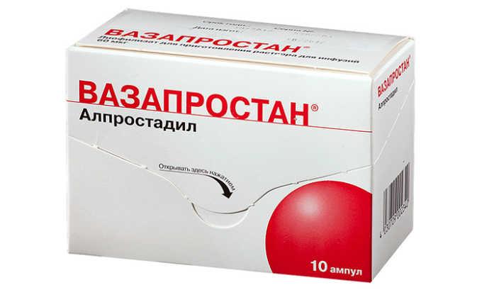 Фармацевтическим эквивалентом препарата может быть Вазапростан
