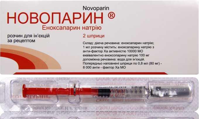 Аналогичным по составу средством является Новопарин