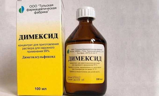 При использовании Димексида 99 может появиться усиленная пигментация