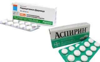 Сравнение Парацетамола и Аспирина