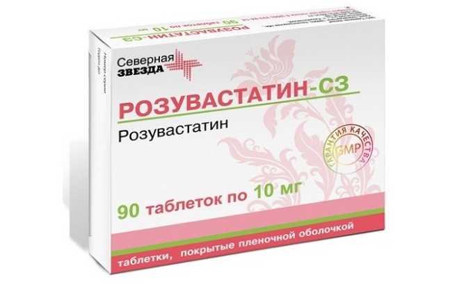 Розувастатин С3 помогает предотвратить риск развития атеросклероза