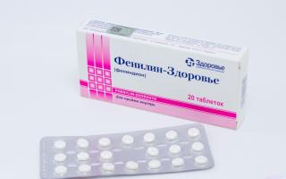 Препарат Фенилин: инструкция по применению
