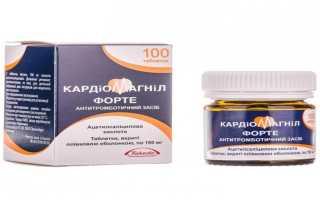 Как правильно использовать препарат Кардиомагнил 150?