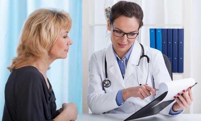 Если требуется еще большее количество препарата, то пациенту в таких случаях необходим контроль врача
