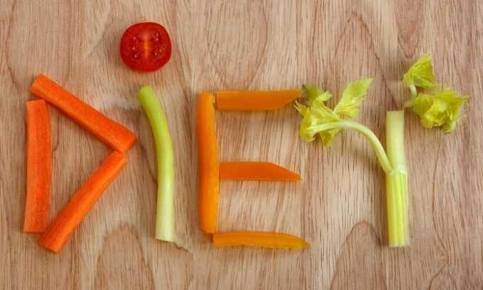 Перед терапией лекарством нужно подобрать диету, которую требуется соблюдать в течение всего срока лечения