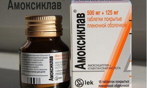 Неотъемлемой частью лечения экземы, вызванной варикозной болезнью, является прием лекарственных препаратов. Помогает в лечении препарат Амоксиклав
