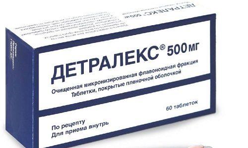 Вместо Венаруса можно использовать препарат Детралекс