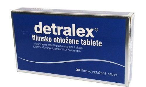 Самым эффективным средством при венозной недостаточности и варикозе считается Детралекс, который ликвидирует застой крови и отеки