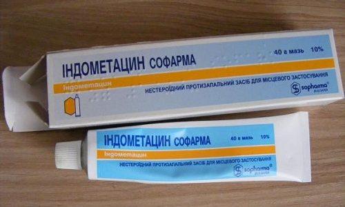 Использование Индометацина помогает ускорить выздоровление при варикозе благодаря противовоспалительному и жаропонижающему свойствам