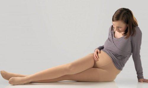 С первого триместра беременности, особенно для работающих женщин, рекомендуют профилактический антиварикозный трикотаж