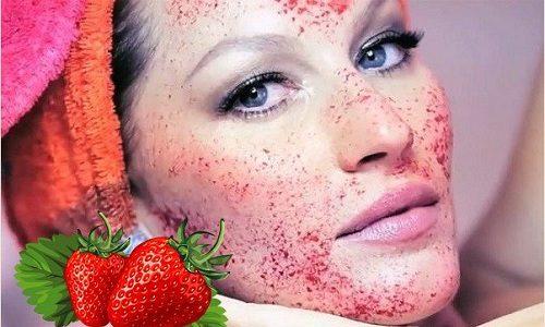 В домашних условиях возможно применение народных средств при куперозе лица. Это может быть маска с кашицей из ягод