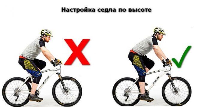 Высоту руля и сиденья регулируют с учетом телосложения велосипедиста