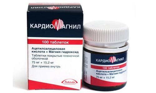 Аналог Фазостабила - Кардиомагнил по истечению сроков годности не используют для лечения и утилизируют