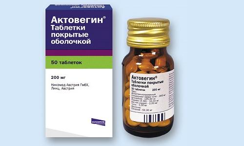 Препарат имеет вид таблеток округлой формы и белого цвета, которые расфасовываются во флаконы из темного стекла по 50 шт