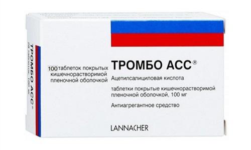 Тромбо АСС 100 - это лекарственное средство, которое используют для устранения и в целях профилактики патологий сердечно-сосудистой системы