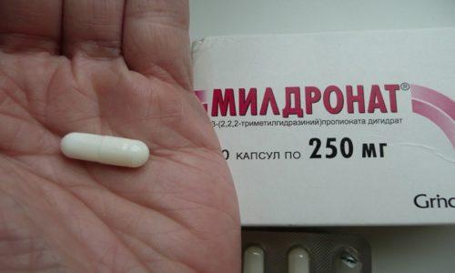 Капсулы включают в свой состав 250 или 500 мг мельдония
