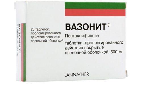 Вазонит - это лекарственное средство, которое используется в борьбе со многими патологиями здоровья человека