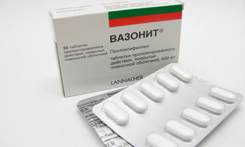 Средство производят в виде таблеток, которые оказывают пролонгированное действие
